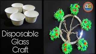 Diy Disposable Glass Craft ideas || Tea Cup Craft || best Out Of Waste || Girish Shanku