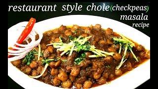 Chole Masala Recipe |Pressure Cooker Chole |ছোলে মাসালা |Easy Chana Masala |Punjabi Chole
