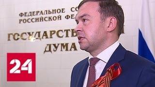 Юрий Афонин: у Медведева нет желания менять экономический курс правительства - Россия 24