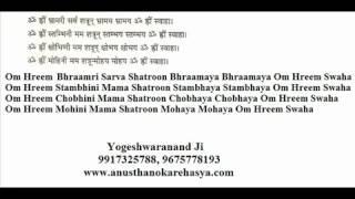 baglamukhi pratyangira kavach audio mp3 and video   YouTube