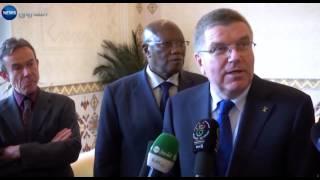 رئيس اللجنة الأولمبية الدولية يصل الجزائر لبحث التعاون الرياضي