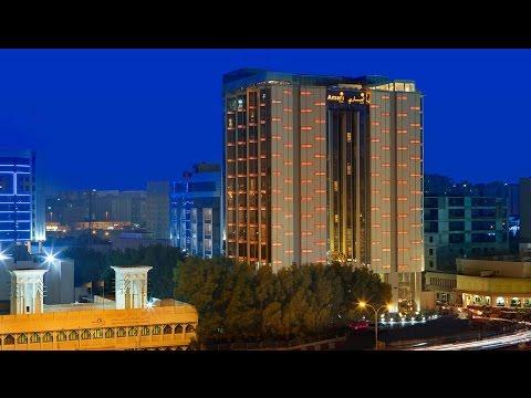 Amari Doha - Musheireb, Doha, Qatar