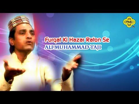 Ali Muhammad Taji - Furqat Ki Hazar Raton Se - Pakistani Regional Song