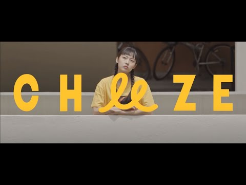 CHEEZE / 치즈 - '어떻게 생각해 (How Do You Think)' Official Music Video