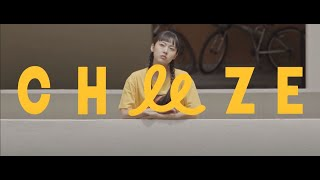 Download CHEEZE / 치즈 - '어떻게 생각해 (How Do You Think)' Official Music Video
