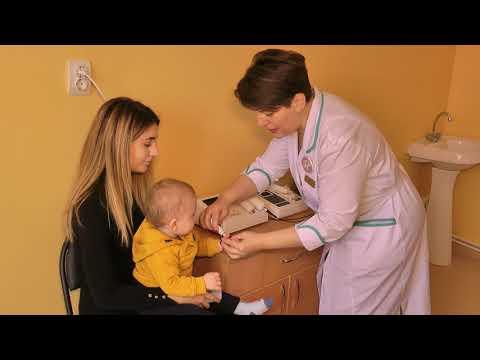 Минераловодская городская детская поликлиника