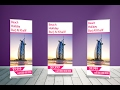 How To Design A Roll Up Banner : Photoshop Tutorials