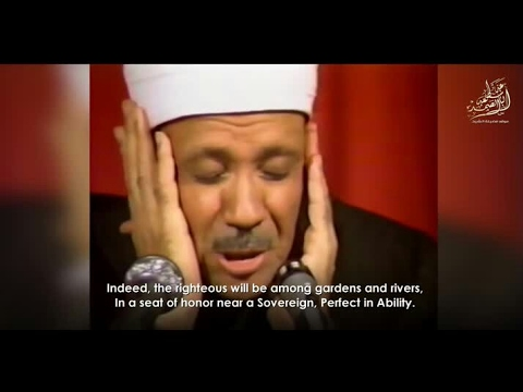 Best Quran Recitation | The Month Of Ramadan | Heart Soothing By Abdul Basit Abdul Samad
