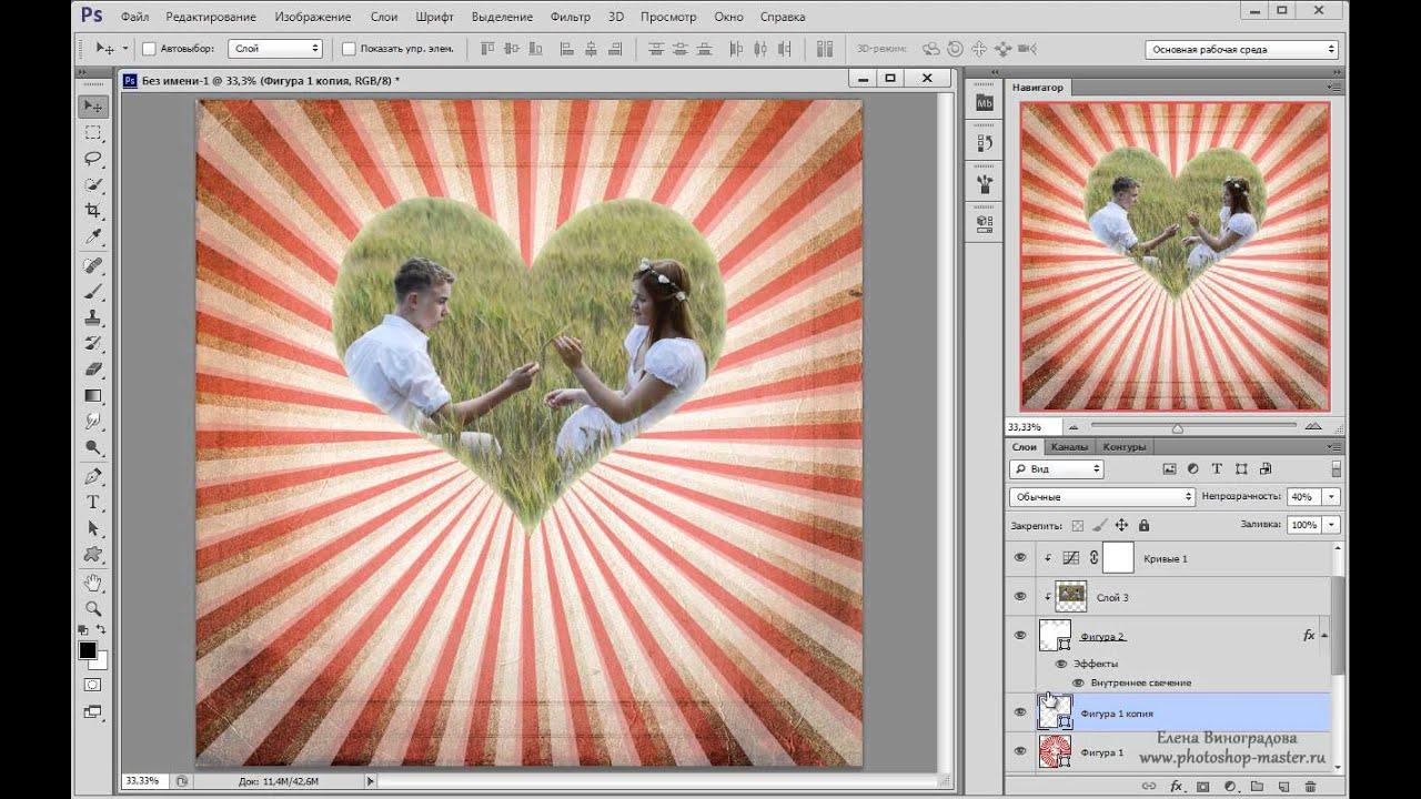 Как сделать открытки при помощи фотошопа, днем святого валентина