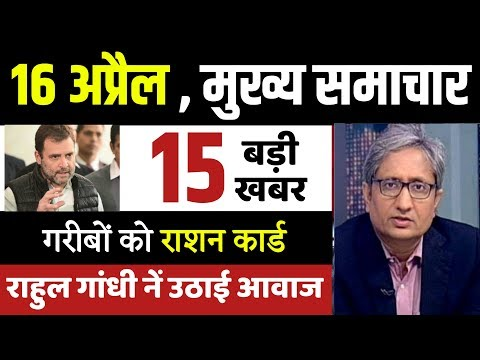 3 June 2020 आज का मौसम मौसम की जानकारी Mausam Aaj ka उत्तर प्रदेश मौसम ख़बर Mausam #upnews Lucknow from YouTube · Duration:  6 minutes 13 seconds