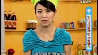 日式洋蔥燒肉、洋蔥醬(上)