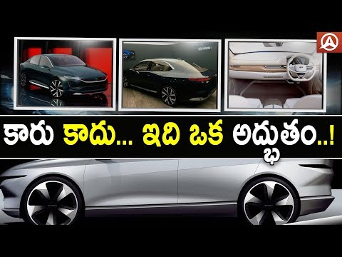 Tata EVision Electric Cars-Upcoming Electric Car In India With Affordable Price L Namaste Telugu