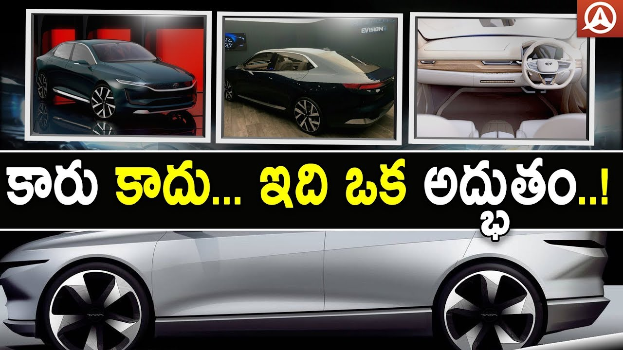 Tata Evision Electric Cars Upcoming Electric Car In India With