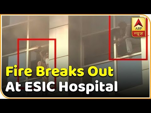 Mumbai: 6 Dead As Fire Breaks Out At ESIC Hospital | Mumbai Live | ABP News