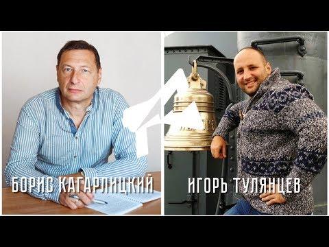 Русские в Молдавии (с Игорем Тулянцевым)