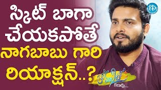 Getup Srinu About Nagababu & Roja Judgement In Jabardasth || Anchor Komali Tho Kaburlu