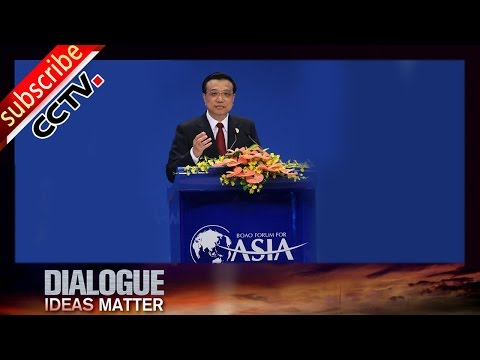 Dialogue 对话 03/25/2016 - Boao Forum for Asia 2016 2016博鳌亚洲论坛