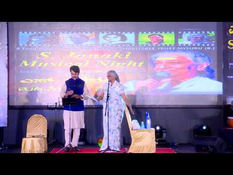 S. JANAKI musical night ll Halli Mestre Song