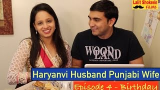 Haryanvi Husband Punjabi Wife  | Episode_4 - Birthday |