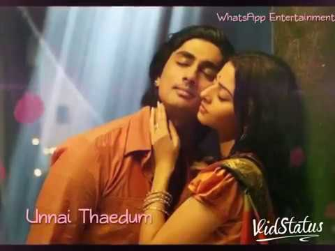 Yarumilla thani arangil song lyrics download.