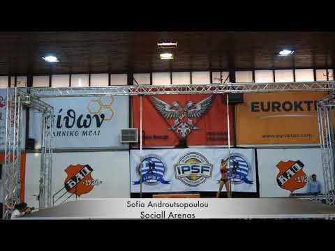 Anndroutsopoulou Sofia - Hellenic Pole Sport Federation