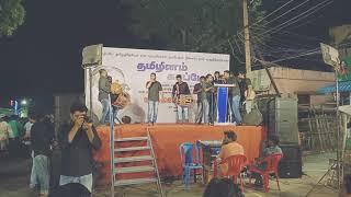தந்தை பெரியார்  குத்து  பாட்டு / Thavil tharbar/may 17 movement/IT students