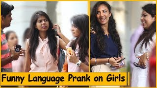 Funny Language Prank on Cute Girls - Prank In India | The HunGama Films