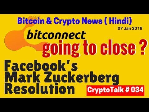 Bitconnect Going to Close, Facebook's Mark Zuckerberg Resolution, Russia cryptorubal, Bitcoin News