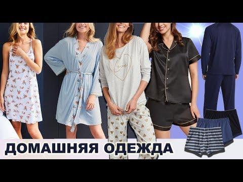 AVON Домашняя одежда / Пижама сорочка халат / Мужская одежда / Комплект мужских трусов из хлопка