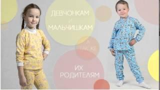 Иваново текстиль интернет магазин(, 2015-04-16T14:58:45.000Z)