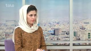 Bamdad Khosh - Hal-e-Shoma - 04 - 01- 2017 - TOLO TV / بامداد خوش - حال شما - طلوع