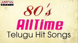 80's all time telugu hit songs || 4 hours jukebox
