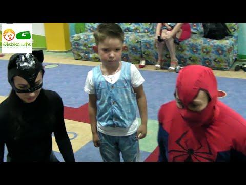 День Рождения Глеба. Человек Паук и Кошка. часть 1.
