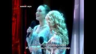 09 - О любви - Пелагея и Дарья Мороз