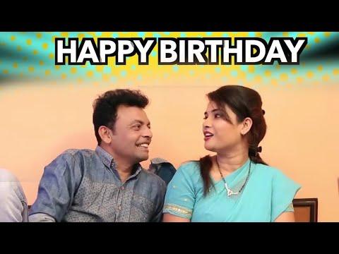 Happy Birthday DK Digital  Jitu Pandya  Greva Kansara Jokes Tamara Style Aamari
