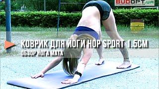Коврик для йоги и фитнеса Hop Sport из вспененного каучука NBR 1 и 1,5см(, 2016-06-16T13:46:34.000Z)
