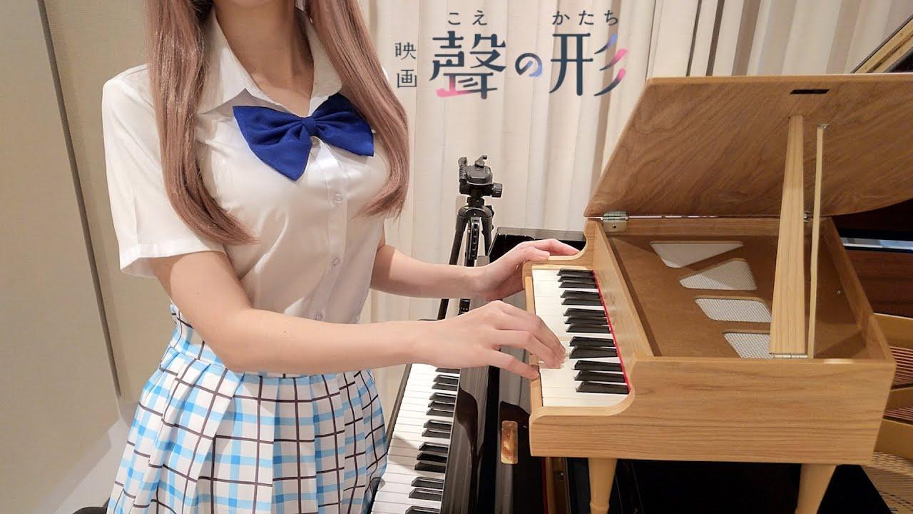 映画 聲の形 lit 牛尾憲輔 A Silent Voice [ピアノ]