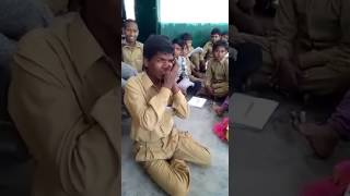 U.P Govt School teacher song my their student