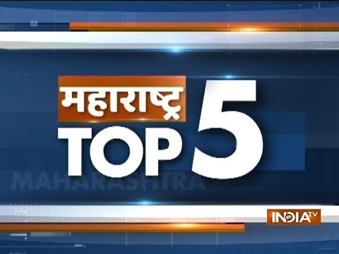 Maharashtra Top 5 | October 25, 2018