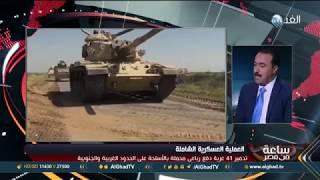 سالم الهرش.. ابن سيناء الذي خدع موشيه ديان في مؤتمر عالمي على الهواء