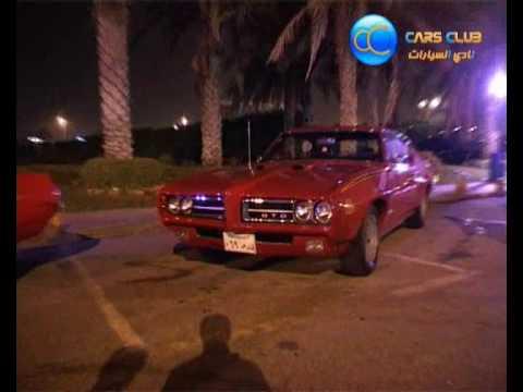Arab Car Show --- www.Cars-Club.com --- نادي السيارات