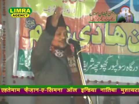 Haider Parwaz Kalkattawi Natiya Moshayra 2014 HD India