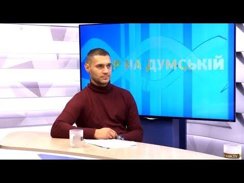 DumskayaTV: Вечір на Думській. Олег Звягін, 16.11.2018