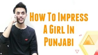 How To Impress A Girl In Punjabi :D