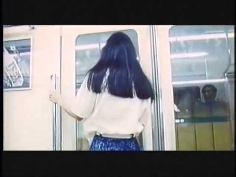 片岡修二「地下鉄連続レ○プ OL狩り」1986年 CUT version