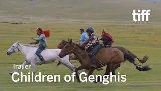CHILDREN OF GENGHIS Trailer | TIFF Kids 2018