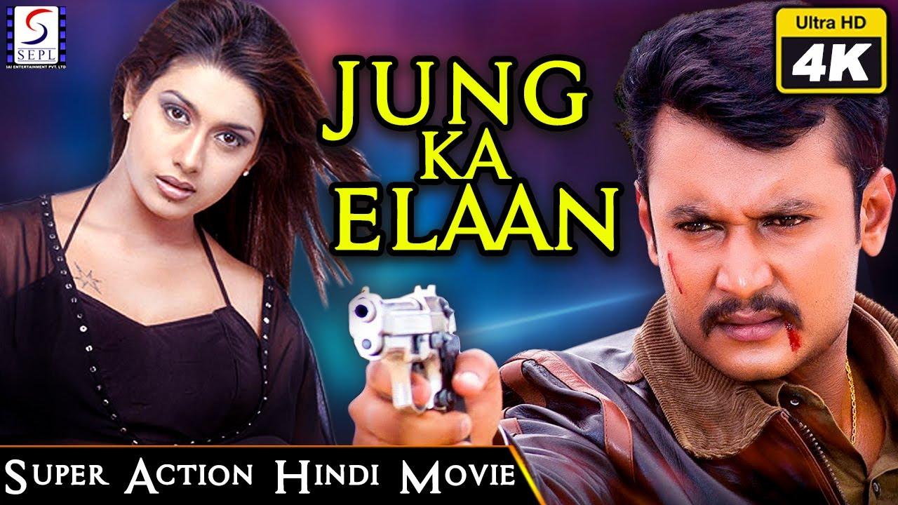 Download Jung Ka Elaan - Full Length 4K Super Action Hindi Movie - Darshan