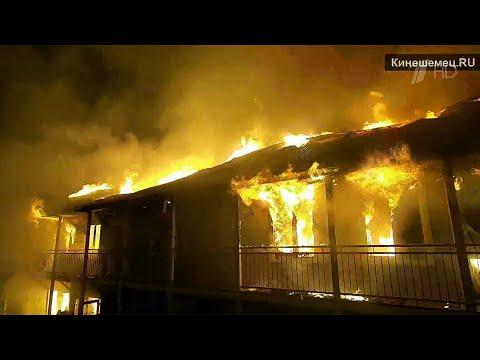 В городе Кинешма Ивановской области несколько часов тушили крупный пожар.
