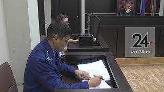 В Нижнекамске начался суд по делу о гибели рабочего на заводе