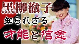 【やりすぎ都市伝説】2009 主題:黒柳徹子は不死身な女 語り:清水ミチ...
